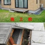 北海道では耐久性の高いウリンが最適1