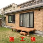北海道では耐久性の高いウリンが最適2