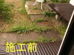庭の一部としてウリンデッキ1