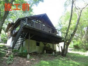 八ヶ岳別荘のリニューアル1