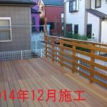 フェンスの改良1
