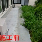 傾斜地の庭も有効活用1