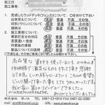 s-Scan10004