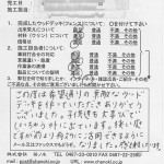 s-Scan10007