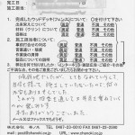 s-Scan10010