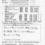 s-Scan10012