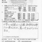 s-Scan10015