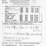 s-Scan10016