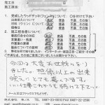 s-Scan10017