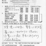 s-Scan10020
