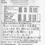 s-Scan10021