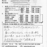 s-Scan10022