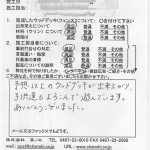 s-Scan10023