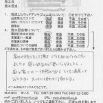 s-Scan10024