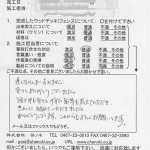 s-Scan10025