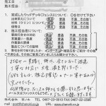 s-Scan10026
