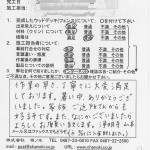 s-Scan10027