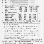 s-Scan10028
