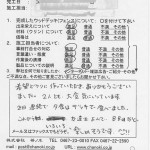 s-Scan10029