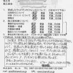s-Scan10030
