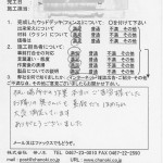 s-Scan10032