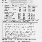 s-Scan10033