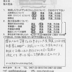 s-Scan10034