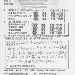 s-Scan10036