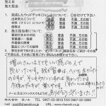 s-Scan10037