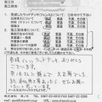 s-Scan10038