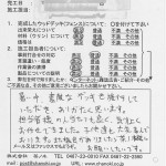 s-Scan10039