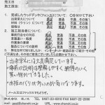 s-Scan10040