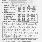 s-Scan10042