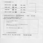 s-Scan10045