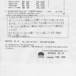 s-Scan10046