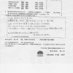 s-Scan10048