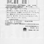 s-Scan10049