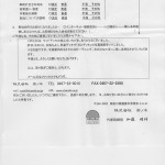 s-Scan10059