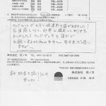 s-Scan10063