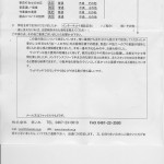 s-Scan10067